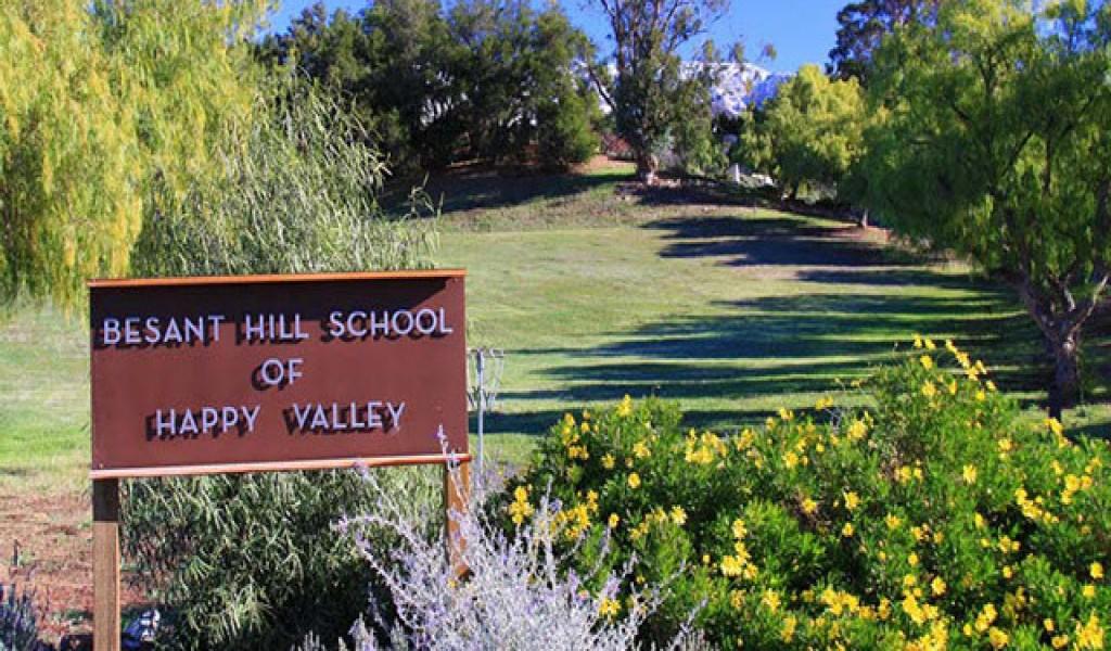 贝森山中学 - Besant Hill School   FindingSchool