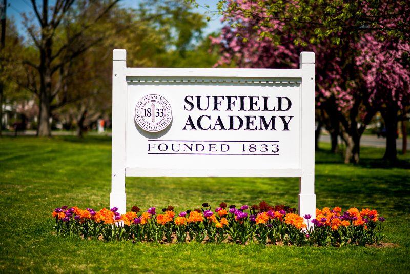 苏菲尔德学院