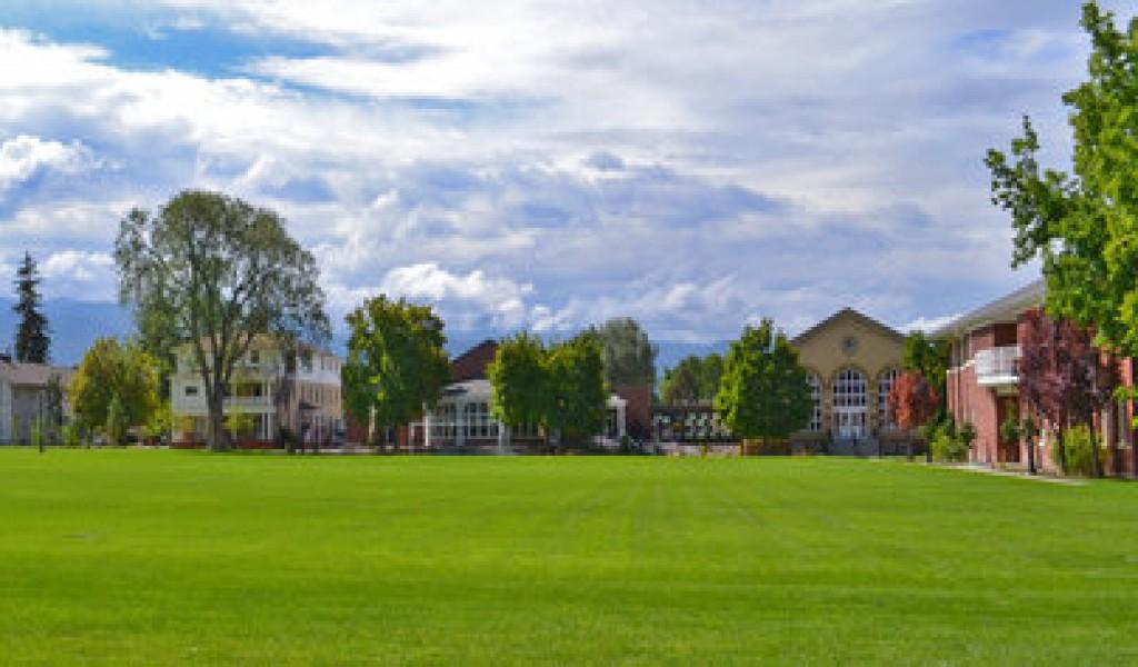 瓦萨奇学院 - Wasatch Academy | FindingSchool