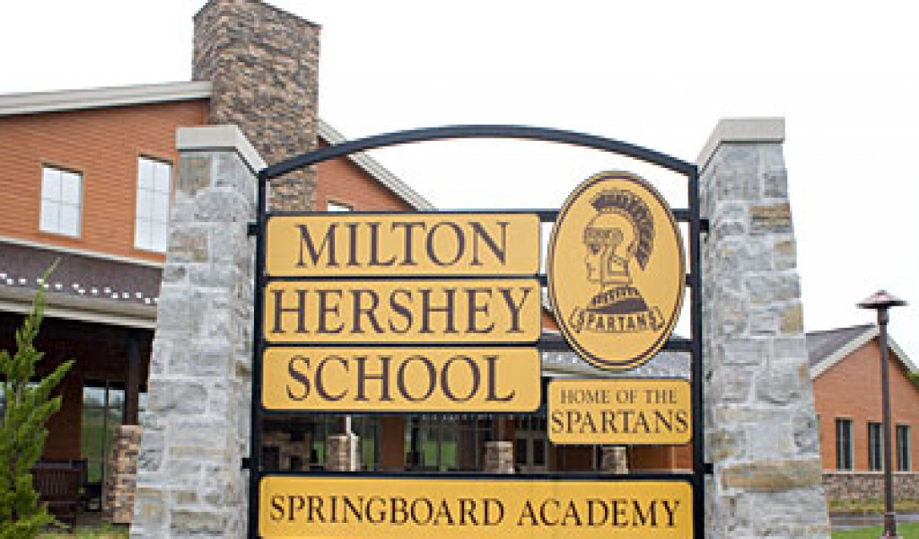 米尔顿河塞中学 - Milton Hershey School | FindingSchool