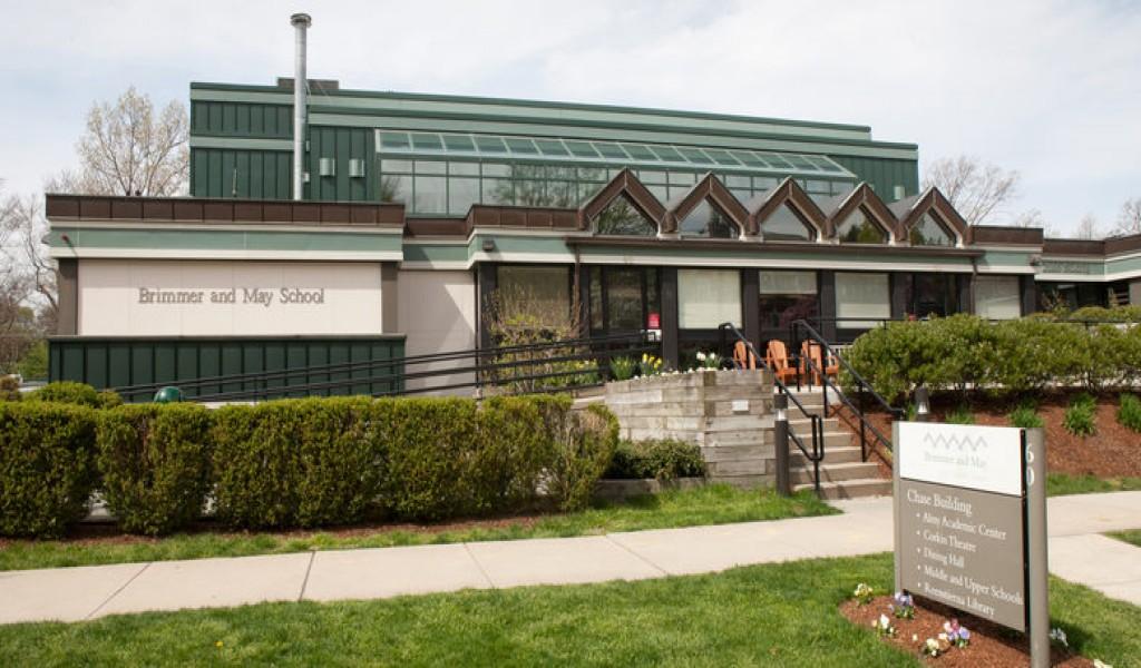 布林默&梅中学 - Brimmer & May School   FindingSchool