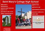 圣玛丽学院高中
