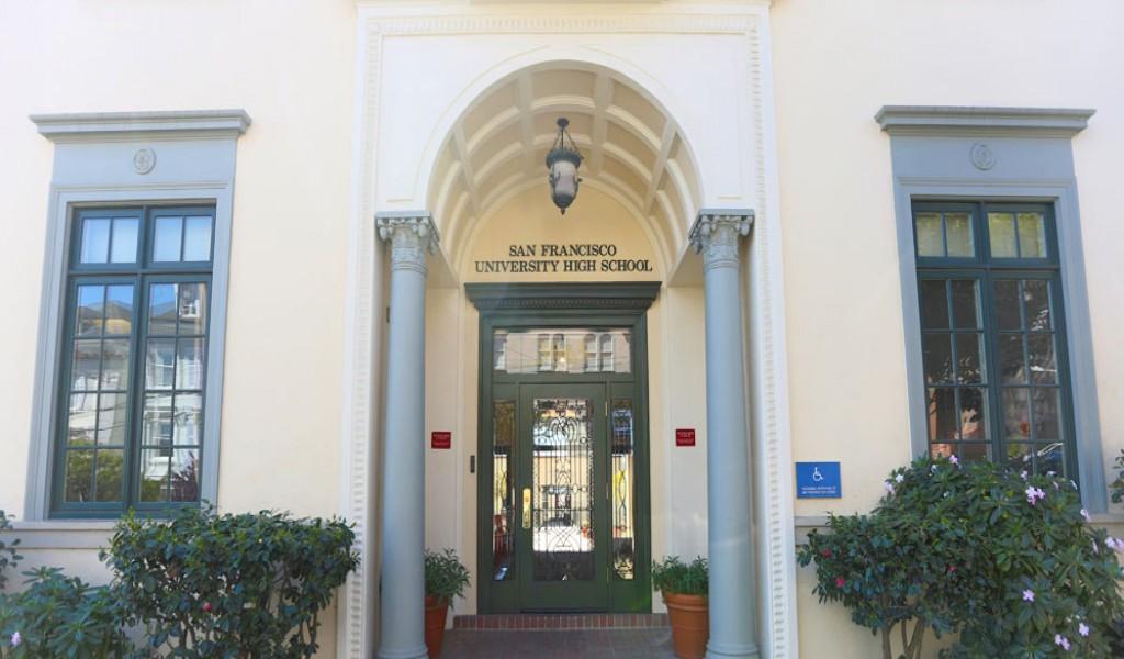 圣弗朗西斯科预备高中 - San Francisco University High School | FindingSchool
