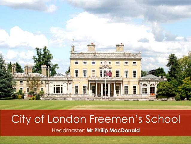 伦敦城福瑞曼学校