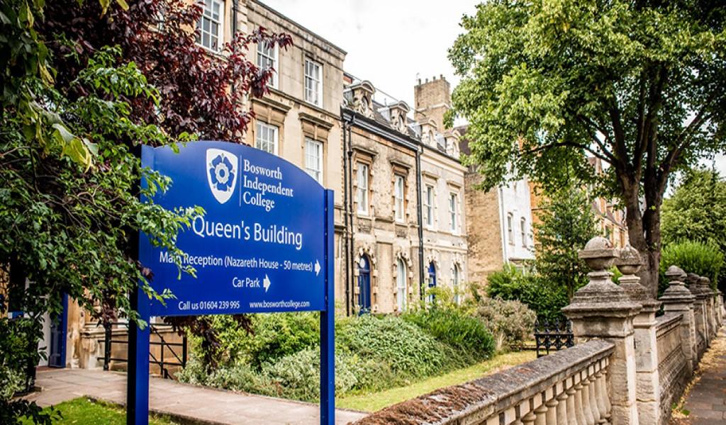 博斯学院 - Bosworth Independent College | FindingSchool