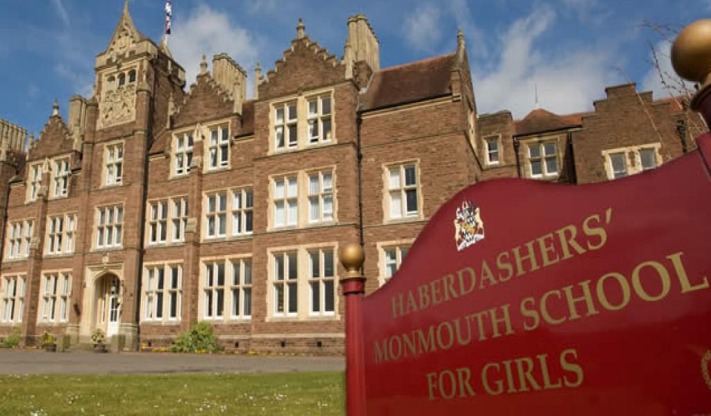 蒙默思女校 - Haberdashers' Monmouth School for Girls | FindingSchool