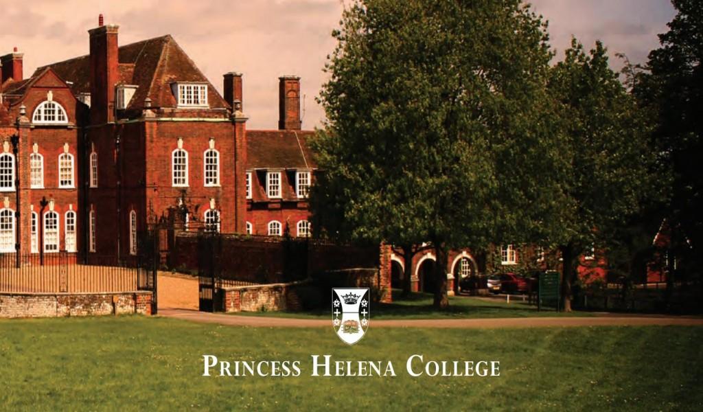 海伦娜公主学院 - Princess Helena College | FindingSchool