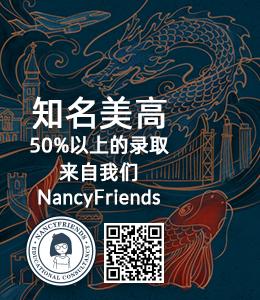 nancyfriend