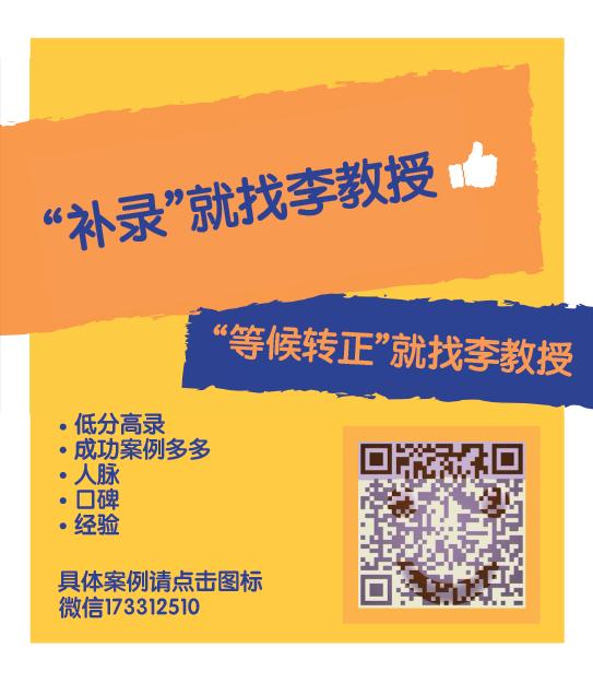 Dr. Li 3/1-10 廣告
