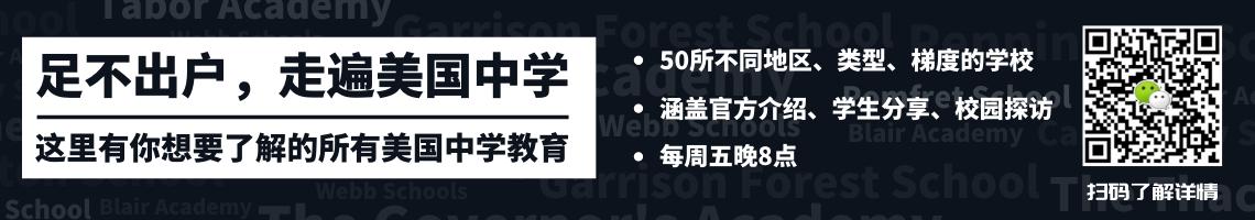 FS线上学校展系列活动