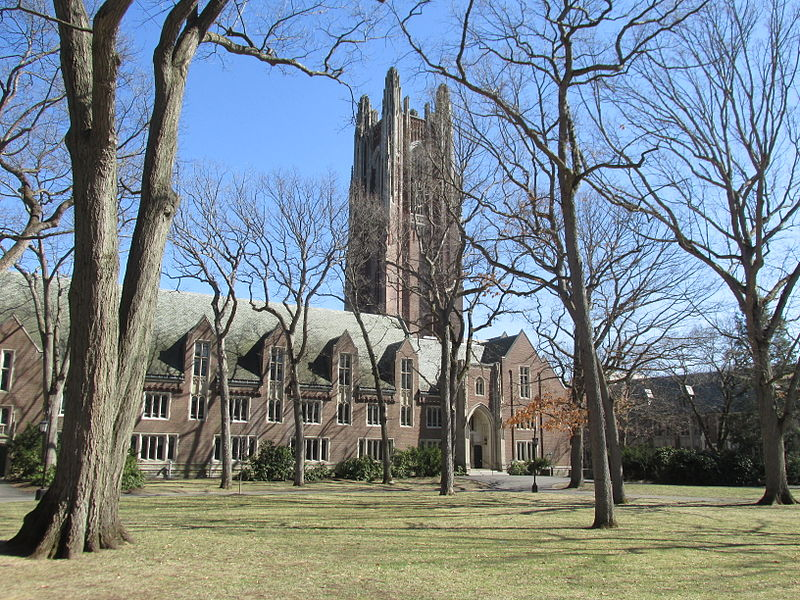 威尔士利学院 - Green Hall, Wellesley College - Wellesley College