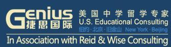 捷思国际教育咨询公司