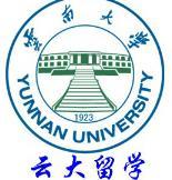 云南大学国际教育服务中心