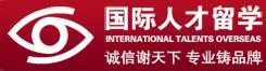 吉林省国际人才技术合作有限公司
