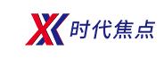 北京新鑫时代焦点国际教育咨询有限责任公司