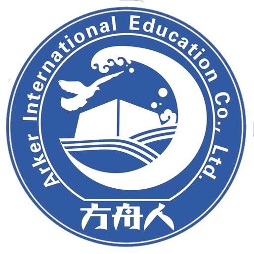 北京方舟人国际教育咨询有限公司