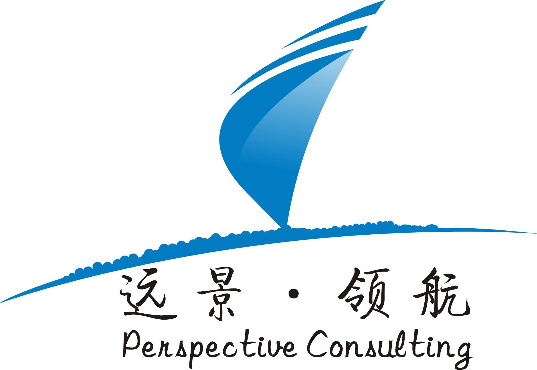 远景领航(北京)咨询有限公司