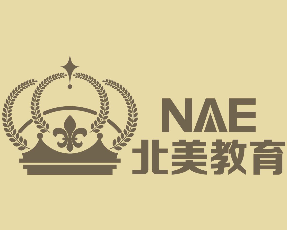 深圳市北美教育交流有限公司