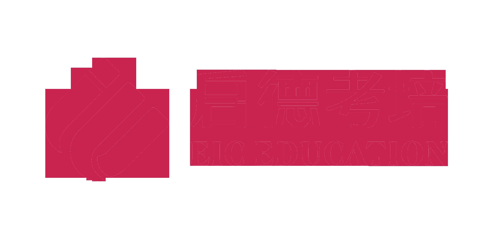 启德考培深圳分校