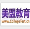 上海美盟教育
