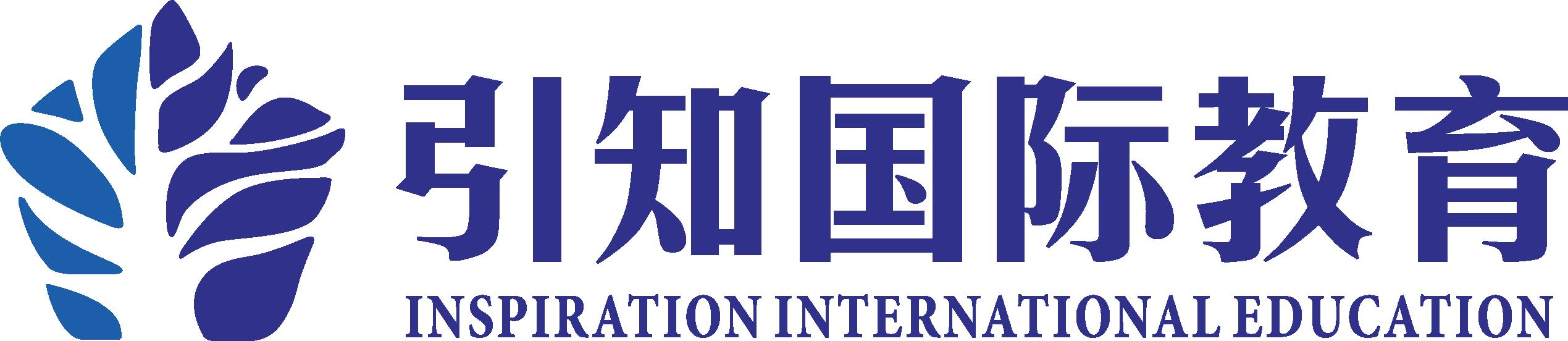 北京引知國際教育科技有限公司