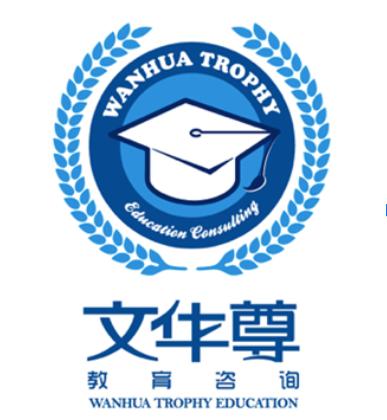 文华尊教育咨询有限公司