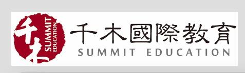 千木国际教育