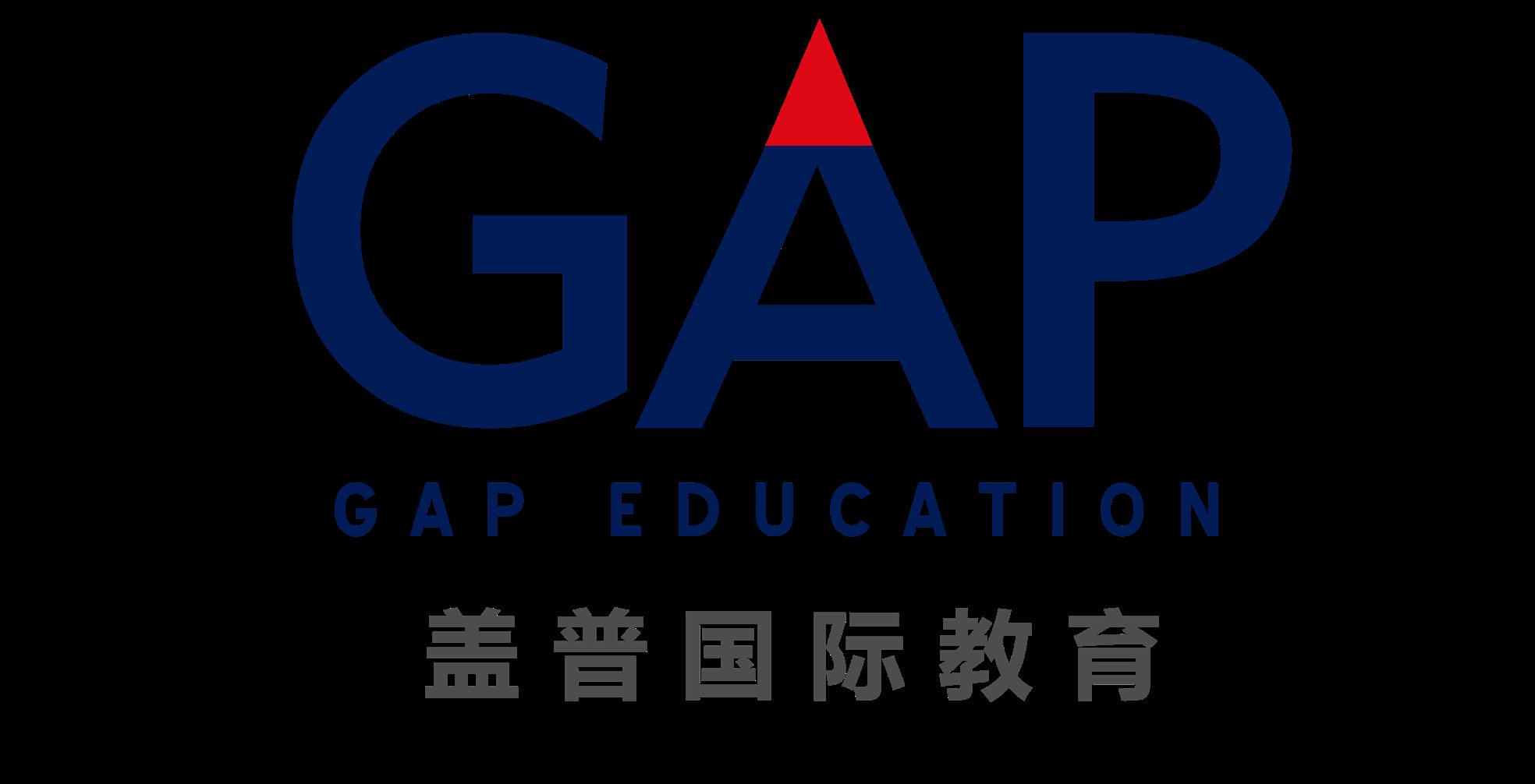 盖普国际教育