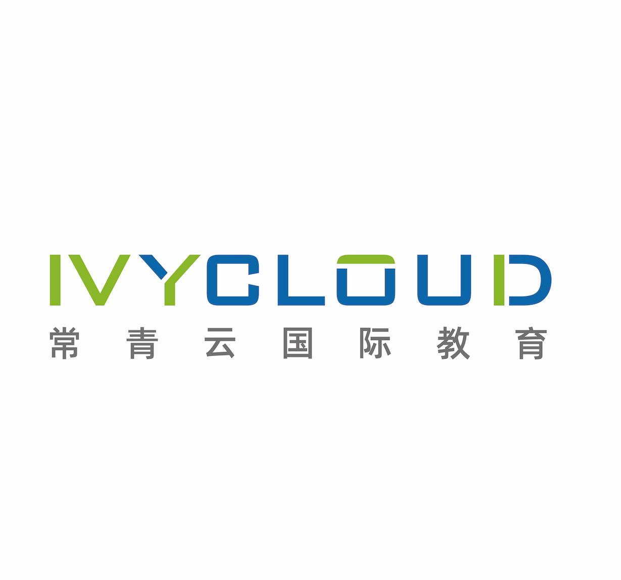 IVYCLOUD常青云国际教育