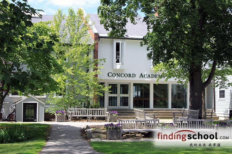 康科德学院