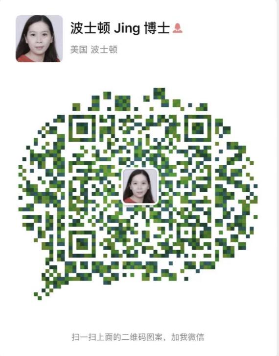 波士頓Jing博士(惠宜教育)